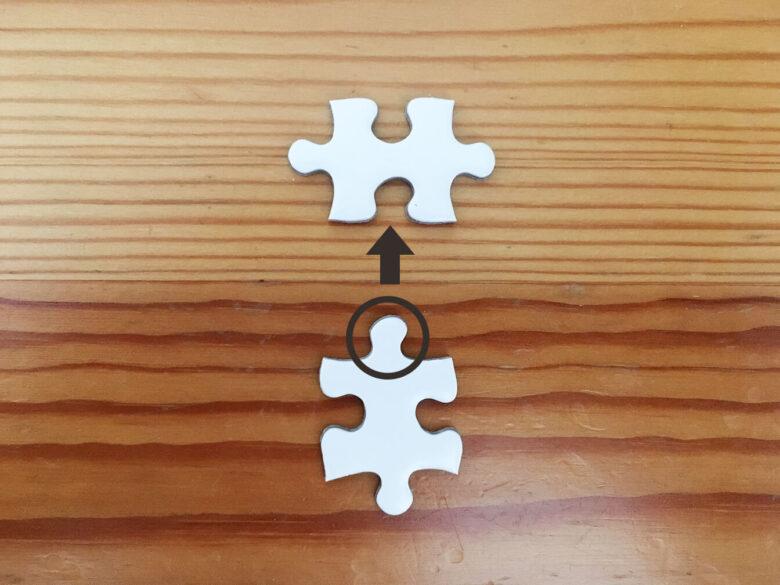 白いジグソーパズル 凸凹
