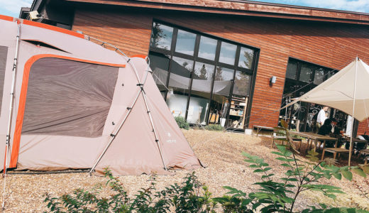 【昭島アウトドアビレッジ】キャンプ用品を手にとって比較できる、便利なスポット