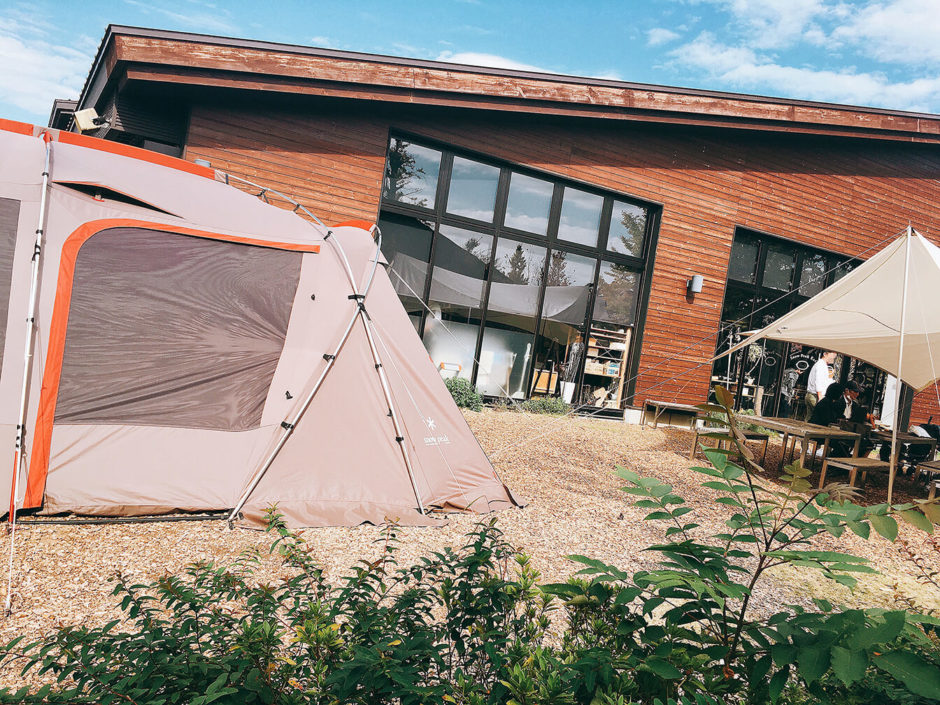 キャンプ用品 アウトドアビレッジ