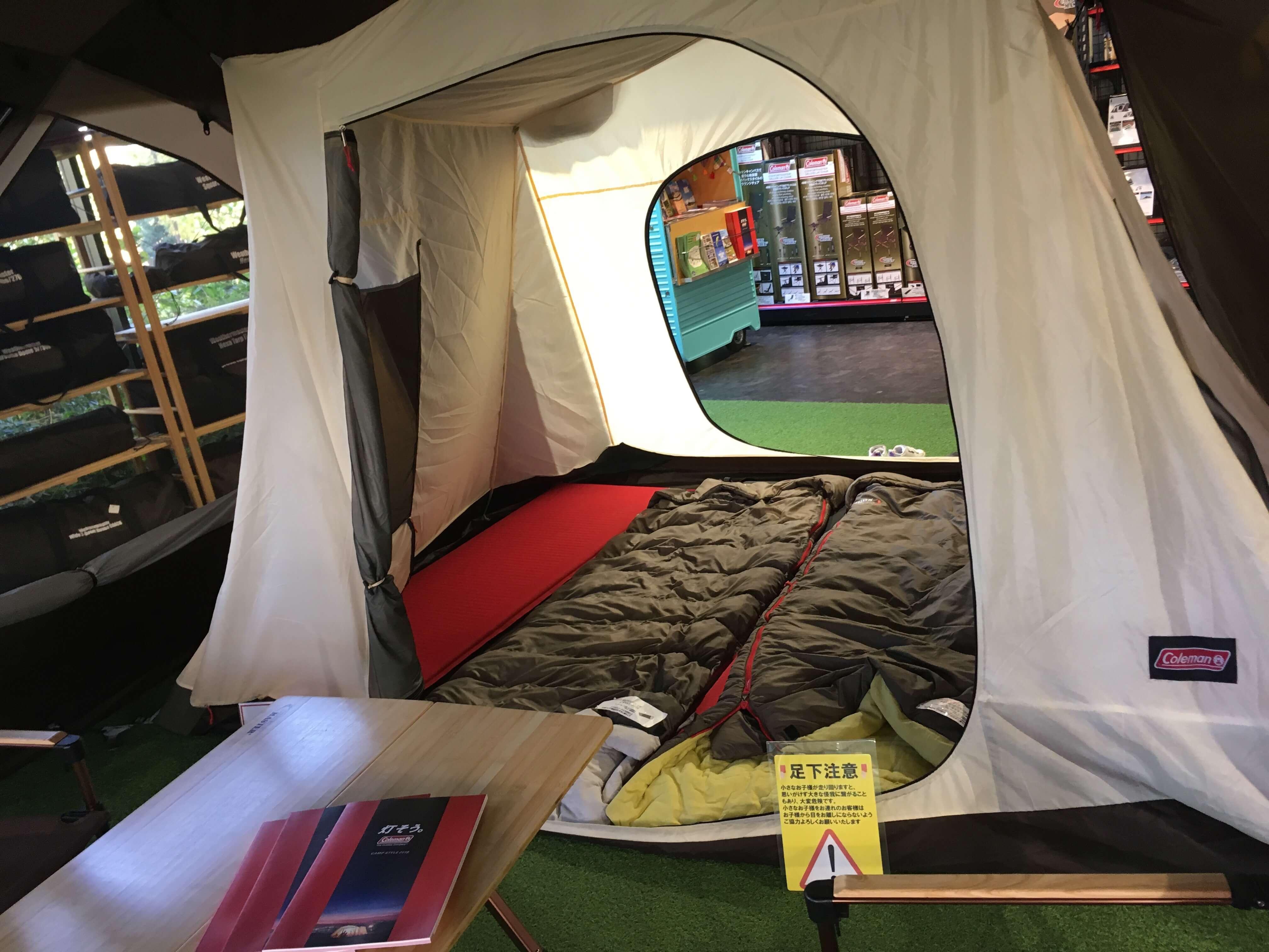 コールマン テント3