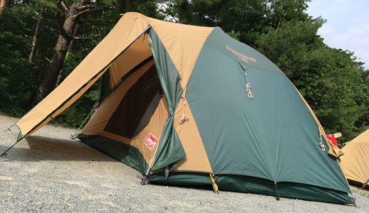 【2ルームテントと、ドームテントのデメリット】比較した結果、ドームテントを買った