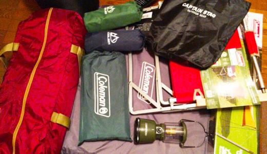 【Amazonで買える、キャンプ用品】初心者キャンパーの8つの必需品
