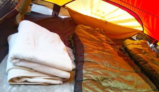 【11月末】冬キャンプで気をつけるべき5つのこと【最低気温5度】