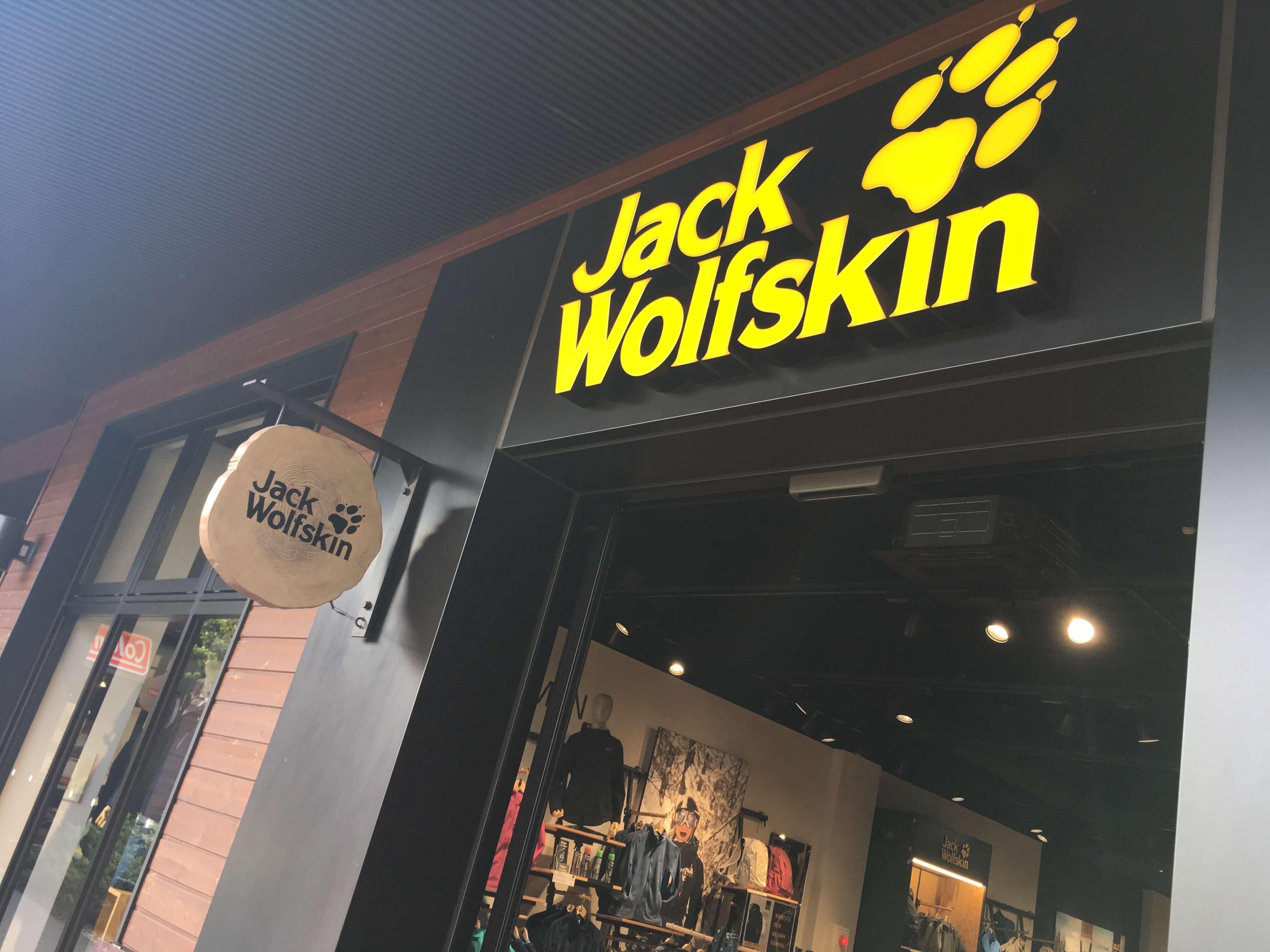 昭島 アウトドア jack wolfskin