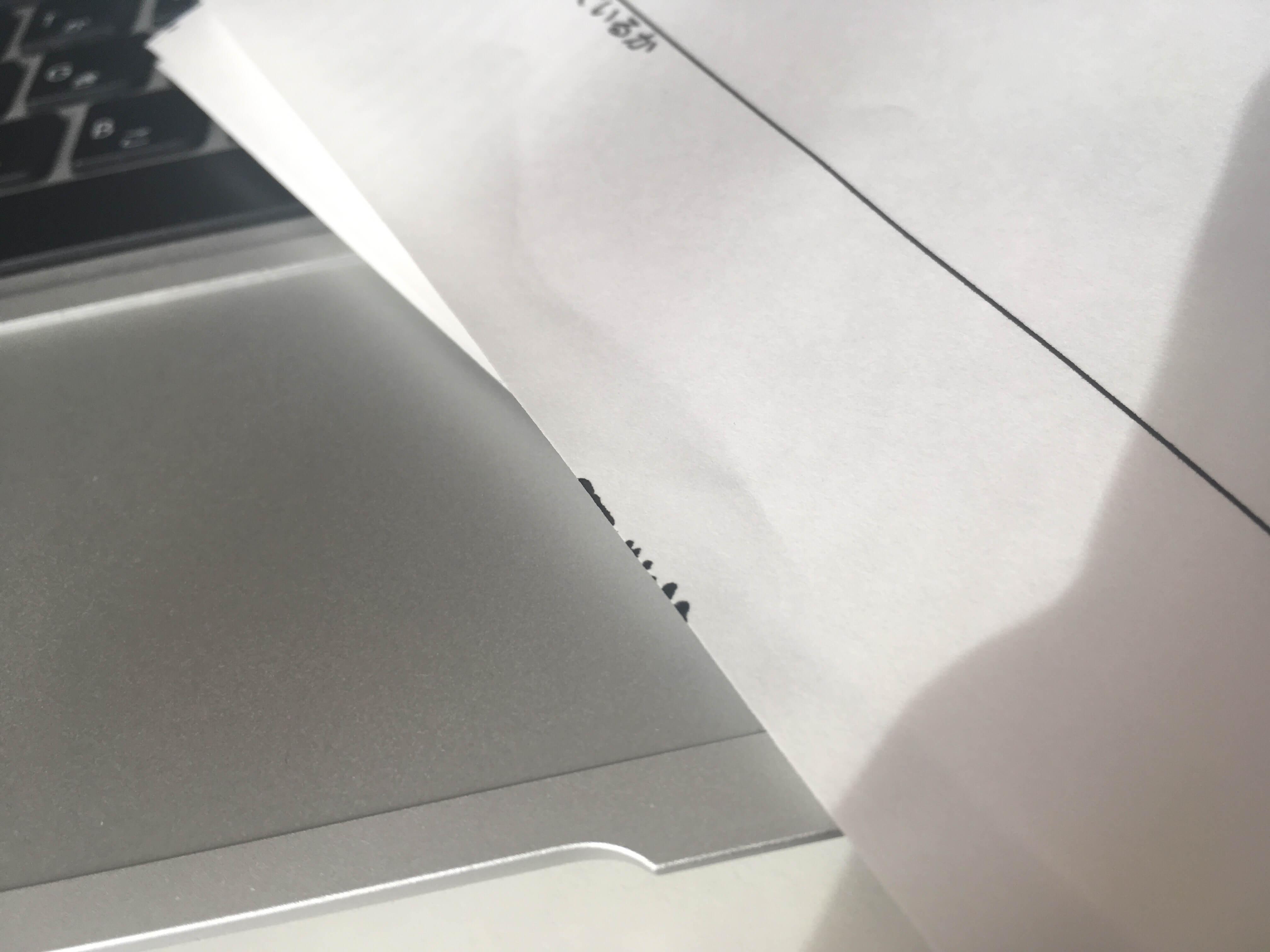 PX-K150 インク漏れ