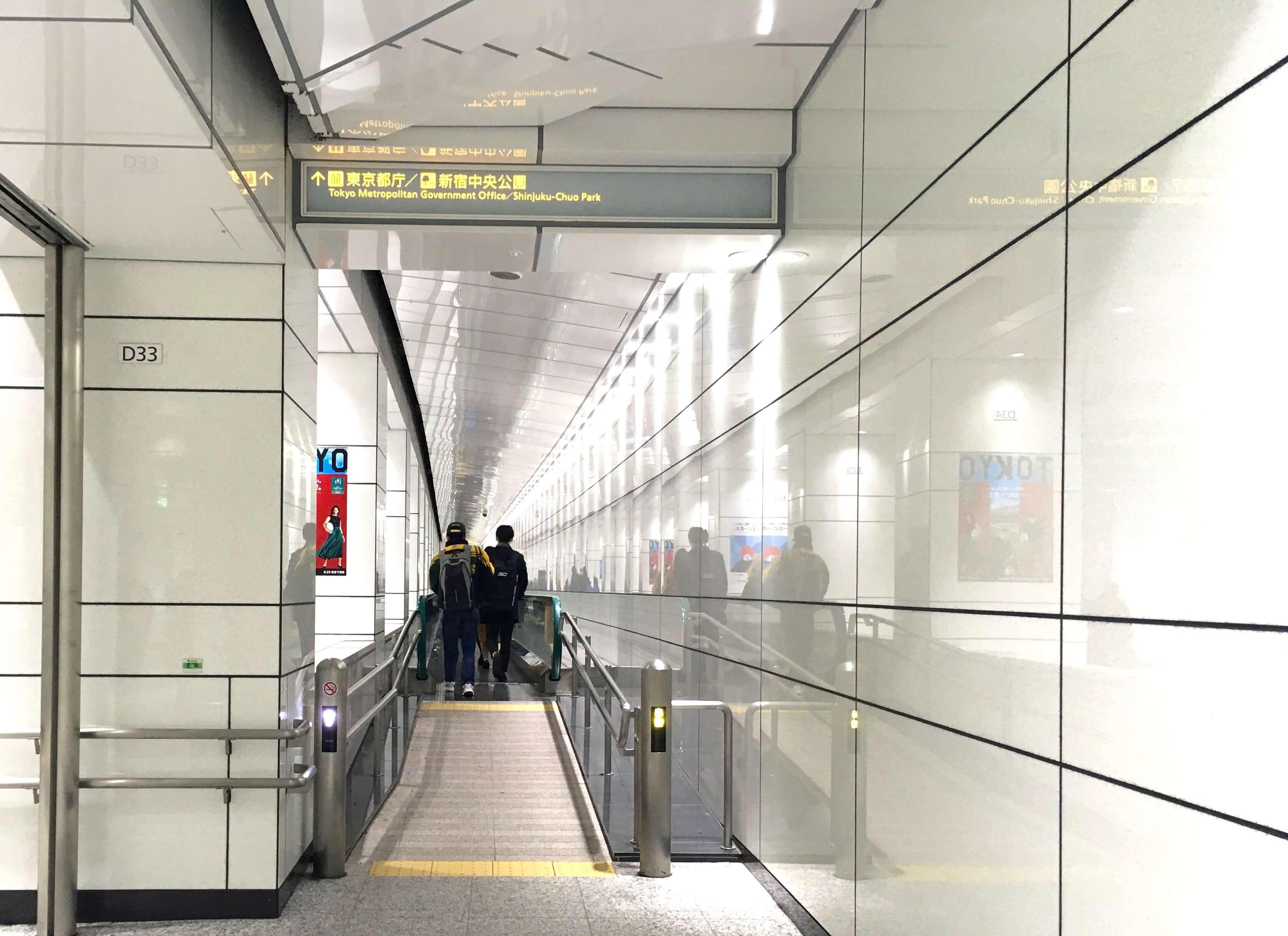 新宿のパスポートセンター 行き方