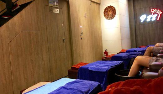 西門のマッサージ屋さん「988養生會館」の体験レビュー