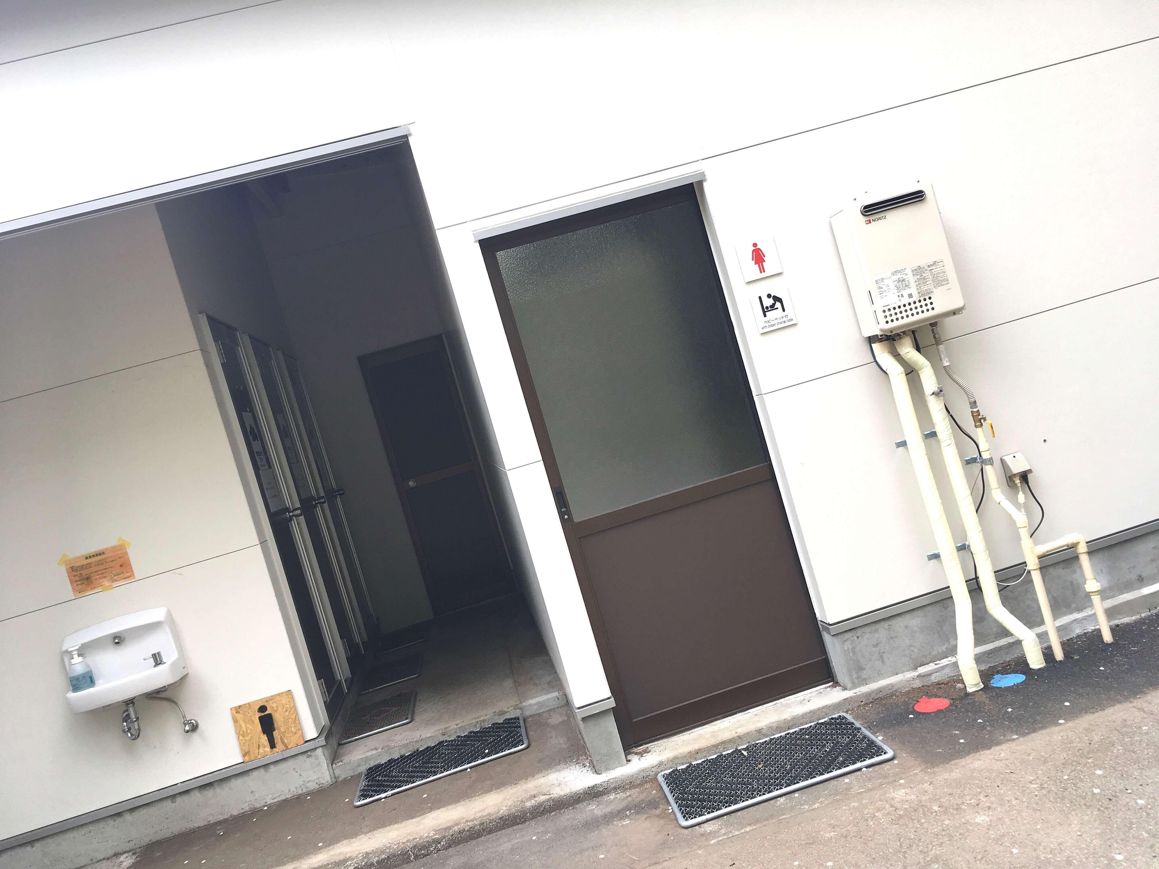 レイクロッジヤマナカ トイレ