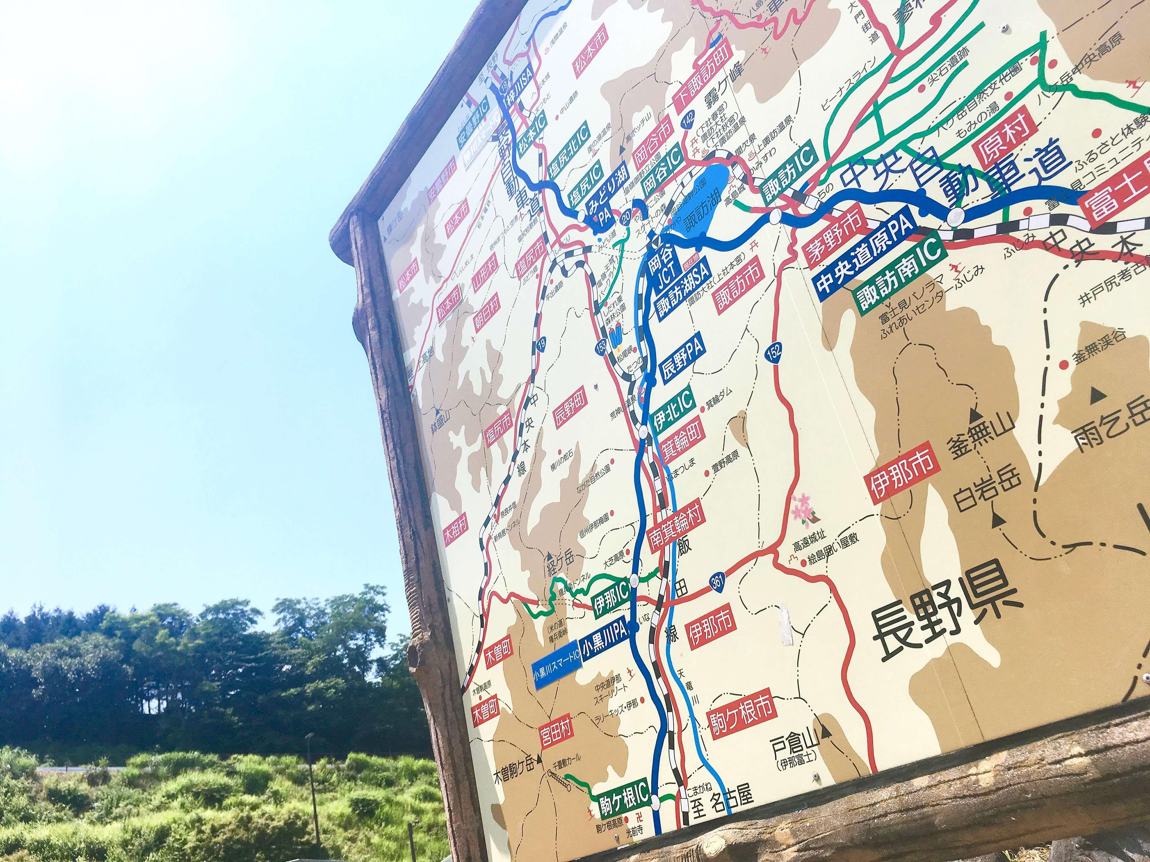 長野 キャンプ